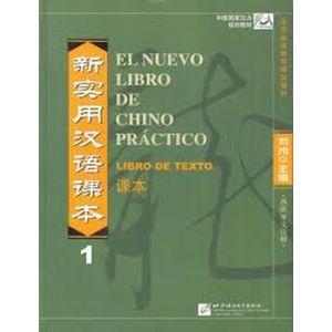 EL NUEVO LIBRO DE CHINO PRACTICO 1  LIBRO DE TEXTO