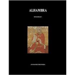 ALHAMBRA : MUHAMMAD V