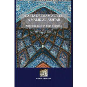 CARTA DE IMAM ALI A MALIK AL-ASHTAR