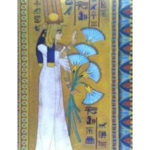 CUADERNO LISO PAPIRO EGIPTO