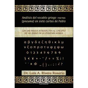 Analisis del vocablo griego pneuma en siete cartas de Pablo