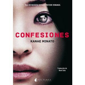 CONFESIONES   Confessions