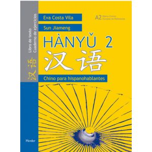 HANYǔ 2