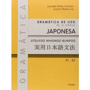 JAPONES GRAMATICA DE USO DE LA LENGUA