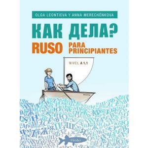 RUSOS PARA PRINCIPIANTES NIVEL A1.1