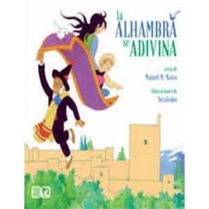 LA ALHAMBRA SE ADIVINA