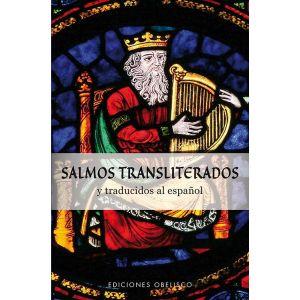 SALMOS TRANSLITERADOS Y TRADUCIDOS AL ESPAÑOL