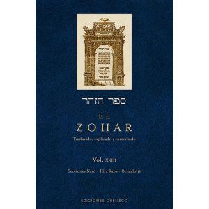 EL ZOHAR  (VOL. 23)