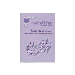ARABE DE PRENSA  I Y II METODO PARA LA COMPRENSION AUDITIVA Y ESCRITA
