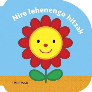 NIRE LEHENENGO HITZAK